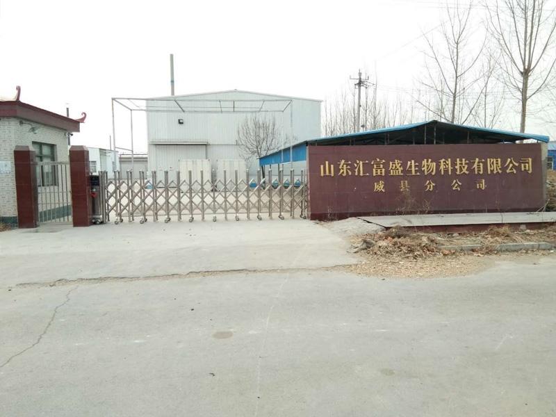 威县分公司